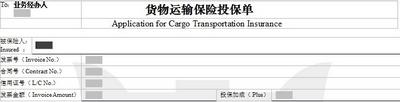 安瑞保险经纪(北京)有限公司上海分公司怎么样?