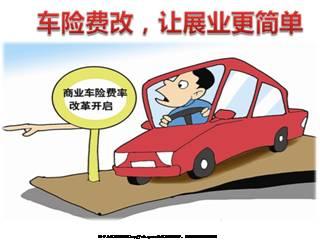 已经购买的车险退保可以吗 找法网(findlaw.cn)